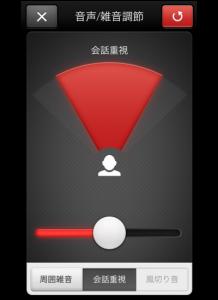 smart_apps_pro_1_6_2_400x550_jp