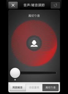 smart_apps_pro_1_6_3_400x550_jp