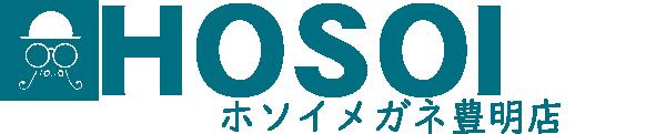 ホソイメガネ 【豊明店】